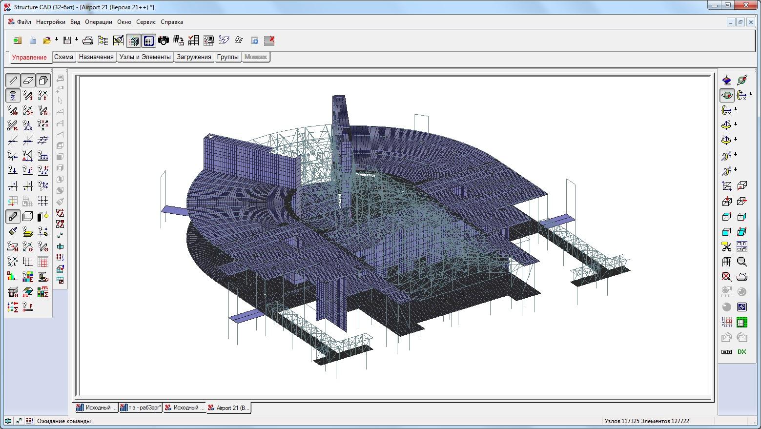 Программа для проектирования и расчета строительных